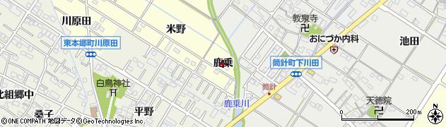 愛知県岡崎市東本郷町(鹿乗)周辺の地図