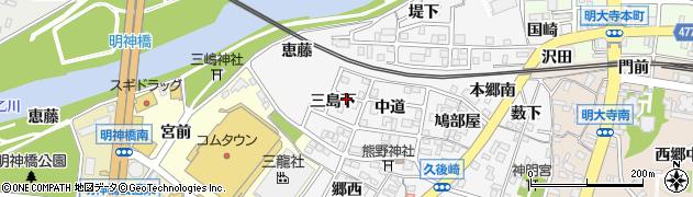 愛知県岡崎市久後崎町周辺の地図