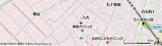 愛知県安城市安城町(八左)周辺の地図