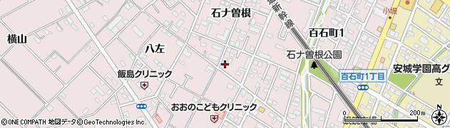 愛知県安城市安城町(石ナ曽根)周辺の地図
