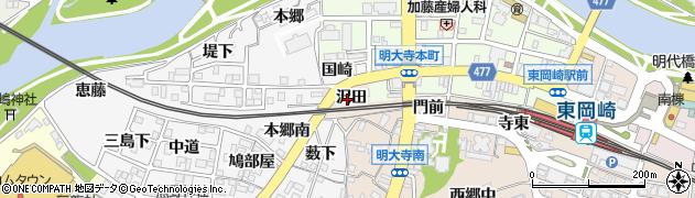 愛知県岡崎市明大寺町(沢田)周辺の地図