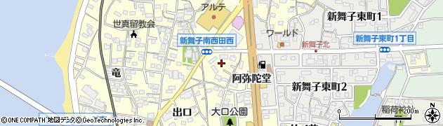 愛知県知多市新舞子(南西田)周辺の地図
