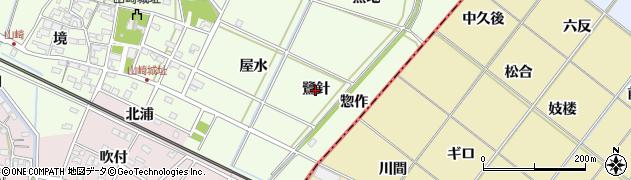 愛知県安城市山崎町(鷺針)周辺の地図