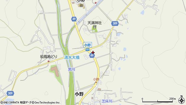 〒669-1504 兵庫県三田市小野の地図