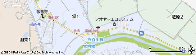 滋賀県大津市上田上堂町周辺の地図
