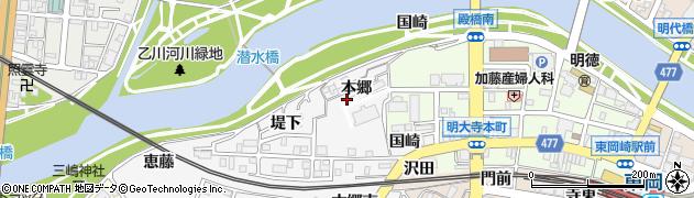 愛知県岡崎市久後崎町(本郷)周辺の地図