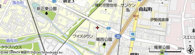三重県四日市市曙周辺の地図