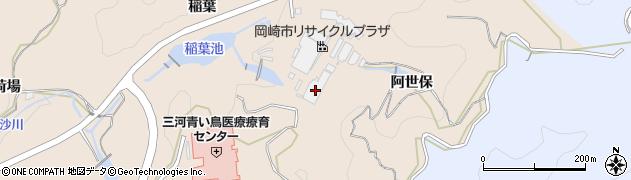 愛知県岡崎市高隆寺町阿世保周辺の地図