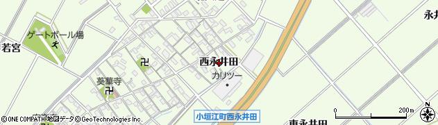 愛知県刈谷市小垣江町(西永井田)周辺の地図
