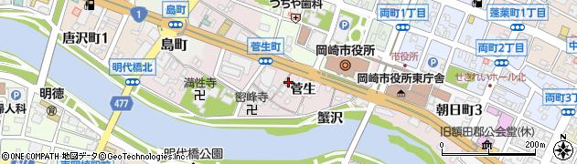 愛知県岡崎市菅生町(菅生)周辺の地図