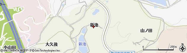 愛知県岡崎市洞町(新池)周辺の地図