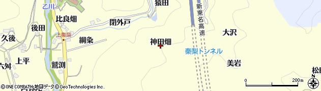 愛知県岡崎市秦梨町(神田畑)周辺の地図