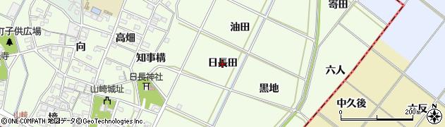 愛知県安城市高木町(日長田)周辺の地図