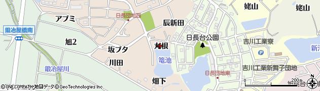 愛知県知多市日長(丸根)周辺の地図