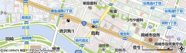 愛知県岡崎市島町周辺の地図