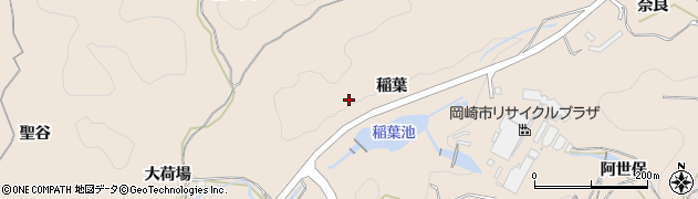 愛知県岡崎市高隆寺町稲葉周辺の地図