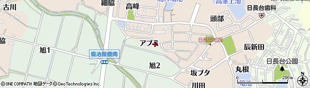 愛知県知多市日長(アブミ)周辺の地図