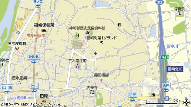 〒679-2204 兵庫県神崎郡福崎町西田原の地図
