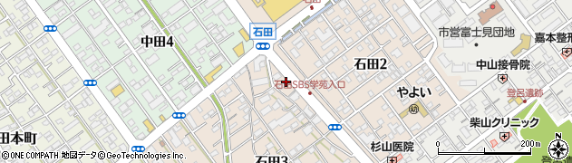 静岡県静岡市駿河区石田周辺の地図