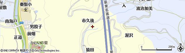 愛知県岡崎市秦梨町(入原田)周辺の地図