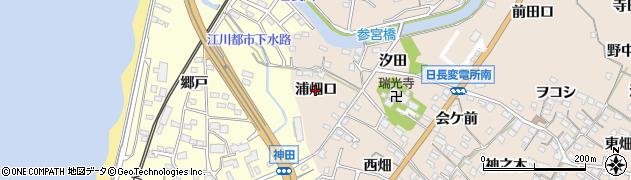 愛知県知多市日長(浦畑口)周辺の地図