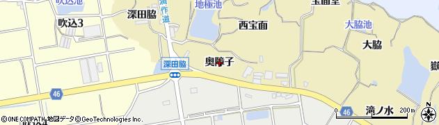 愛知県知多市岡田(奥障子)周辺の地図