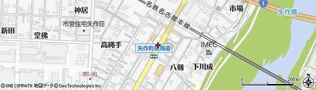 愛知県岡崎市矢作町(桜海道)周辺の地図
