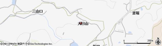 愛知県岡崎市小呂町(大日山)周辺の地図