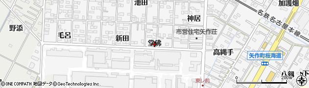 愛知県岡崎市矢作町(堂佛)周辺の地図