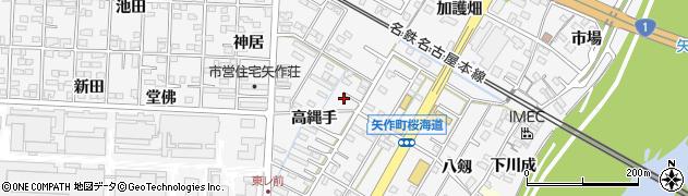 愛知県岡崎市矢作町(高縄手)周辺の地図