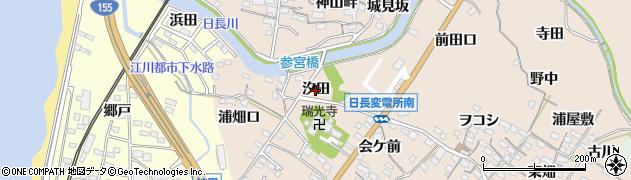 愛知県知多市日長(汐田)周辺の地図