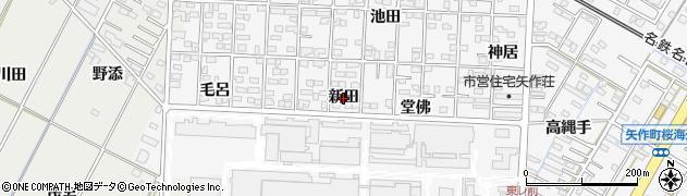 愛知県岡崎市矢作町(新田)周辺の地図
