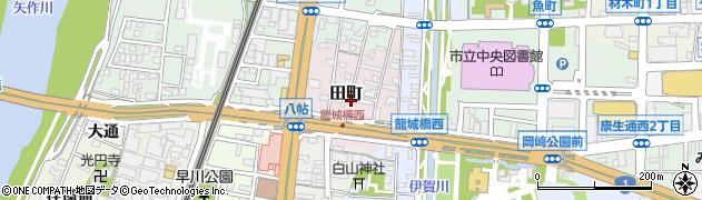 愛知県岡崎市田町周辺の地図