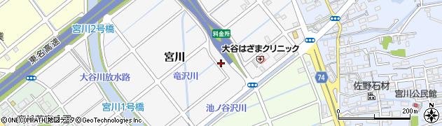 静岡県静岡市駿河区宮川周辺の地図
