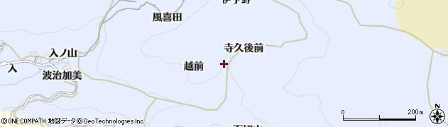 愛知県岡崎市才栗町(越前)周辺の地図