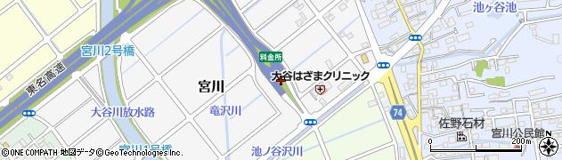 日本平久能山スマートIC周辺の地図