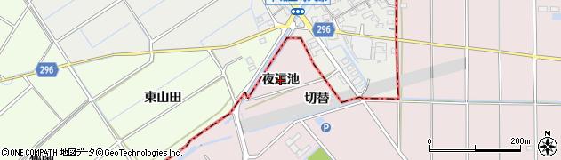 愛知県安城市高棚町(夜這池)周辺の地図