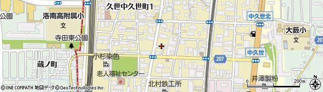 市 南 区 天気 京都