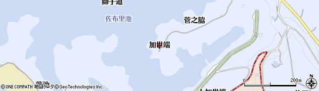 愛知県知多市佐布里(加世端)周辺の地図