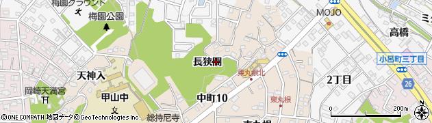 愛知県岡崎市中町(長狭間)周辺の地図