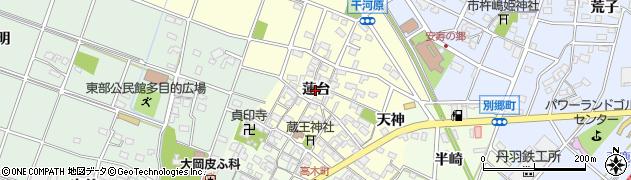 愛知県安城市北山崎町(蓮台)周辺の地図