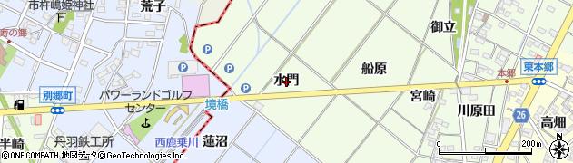 愛知県岡崎市西本郷町(水門)周辺の地図