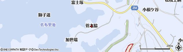 愛知県知多市佐布里(菅之脇)周辺の地図