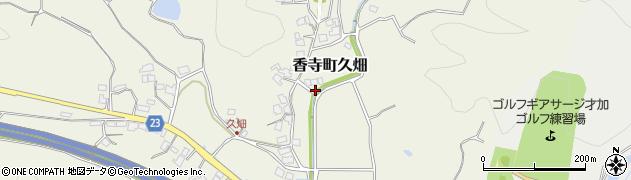 兵庫県姫路市香寺町久畑周辺の地図