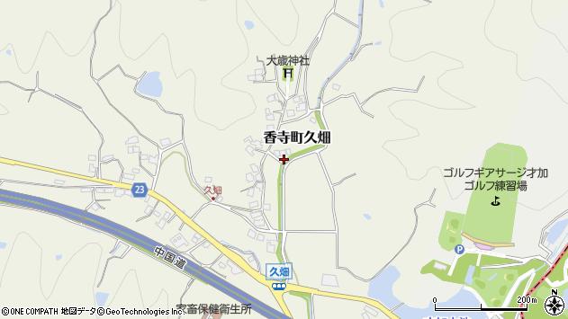 〒679-2167 兵庫県姫路市香寺町久畑の地図