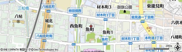 愛知県岡崎市魚町周辺の地図