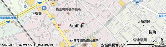 愛知県安城市横山町(大山田中)周辺の地図