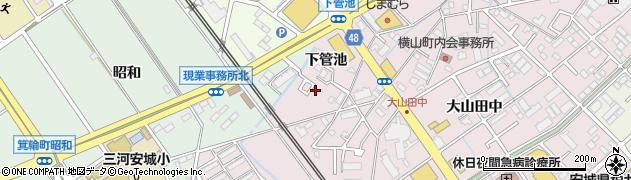 愛知県安城市横山町(下管池)周辺の地図