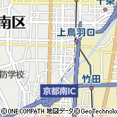 社団法人日本自動車連盟 ロードサービス救援コール・京都全域受付センター