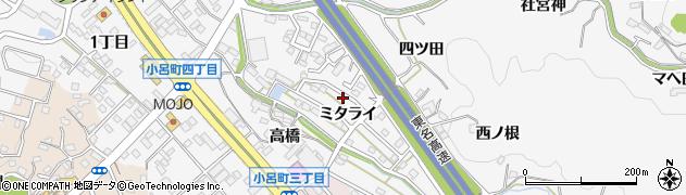 愛知県岡崎市小呂町(ミタライ)周辺の地図